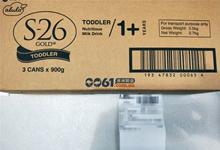 0061澳洲制造部分直邮包裹实拍系列第十九章