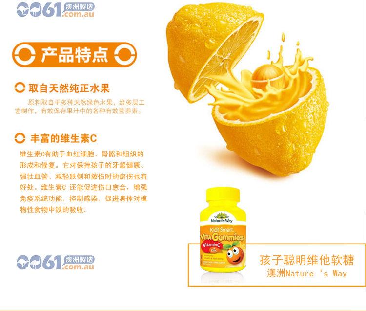 取天然纯正水果 丰富的维生素C