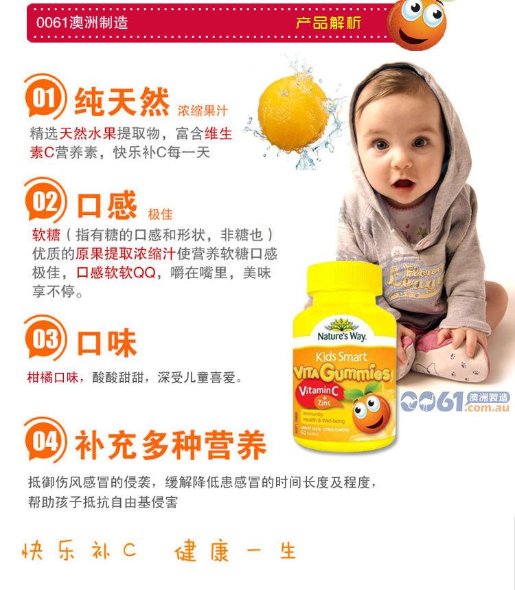 儿童维生素哪个牌子好?儿童维生素C加锌软糖,纯天然水果提取物  口感软软QQ  口味酸酸甜甜 补充更多营养
