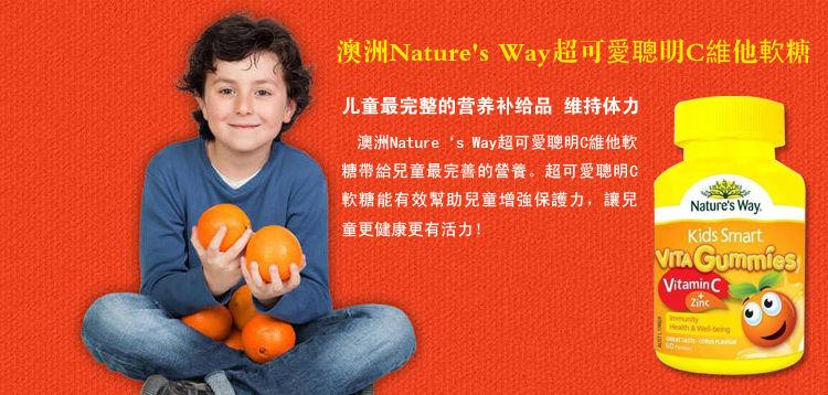 儿童维生素哪个牌子好?儿童维生素C加锌软糖,儿童罪完整的营养补给品 维持体力