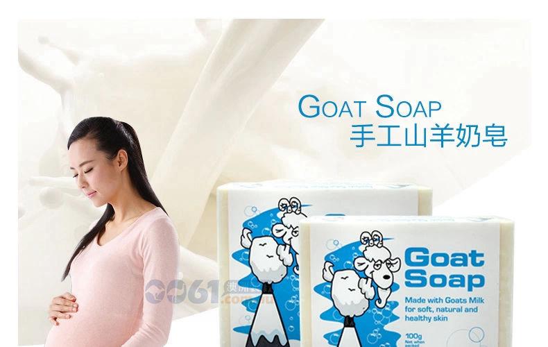 Goat Soap纯手工山羊奶皂 敏感肌肤儿童适用(原味)产品介绍