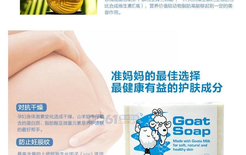 准妈妈的最佳选择 最健康有益的护肤成分