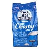 Devondale德运全脂高钙奶粉1000g