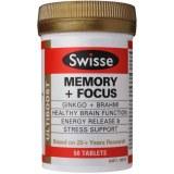 SWISSE增强记忆力提高集中力片50粒