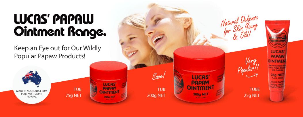 lucas番木瓜膏