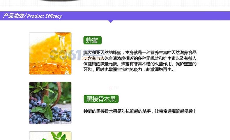 Nature's Way 佳思敏增强免疫力抗感冒软糖产品功效