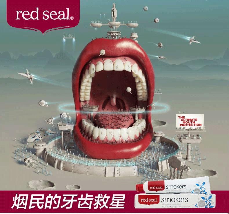 美白牙齿用red seal牙膏