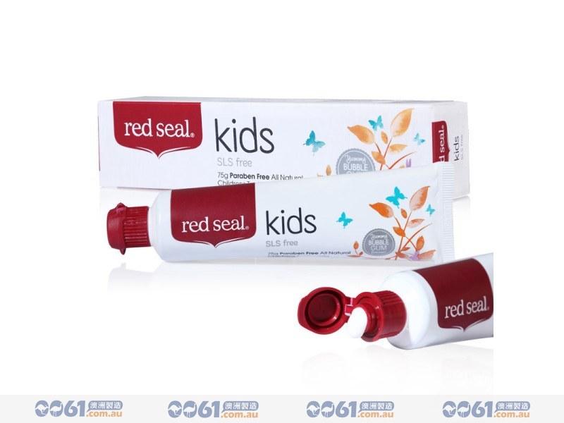 Red Seal红印红标儿童天然无氟牙膏