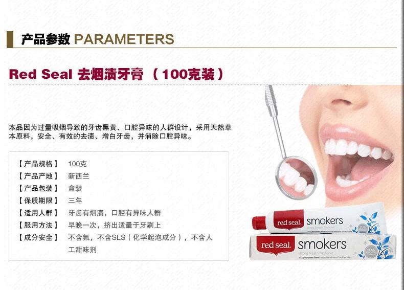 美白牙膏的产品参数