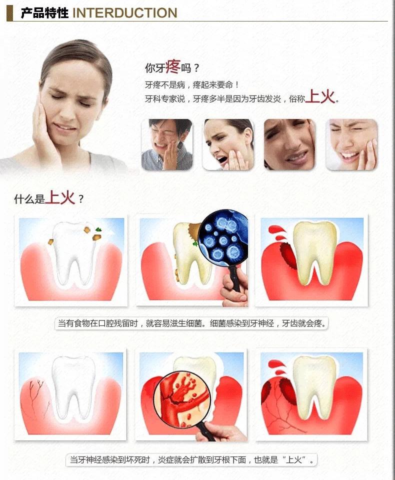 草本牙膏的产品特性