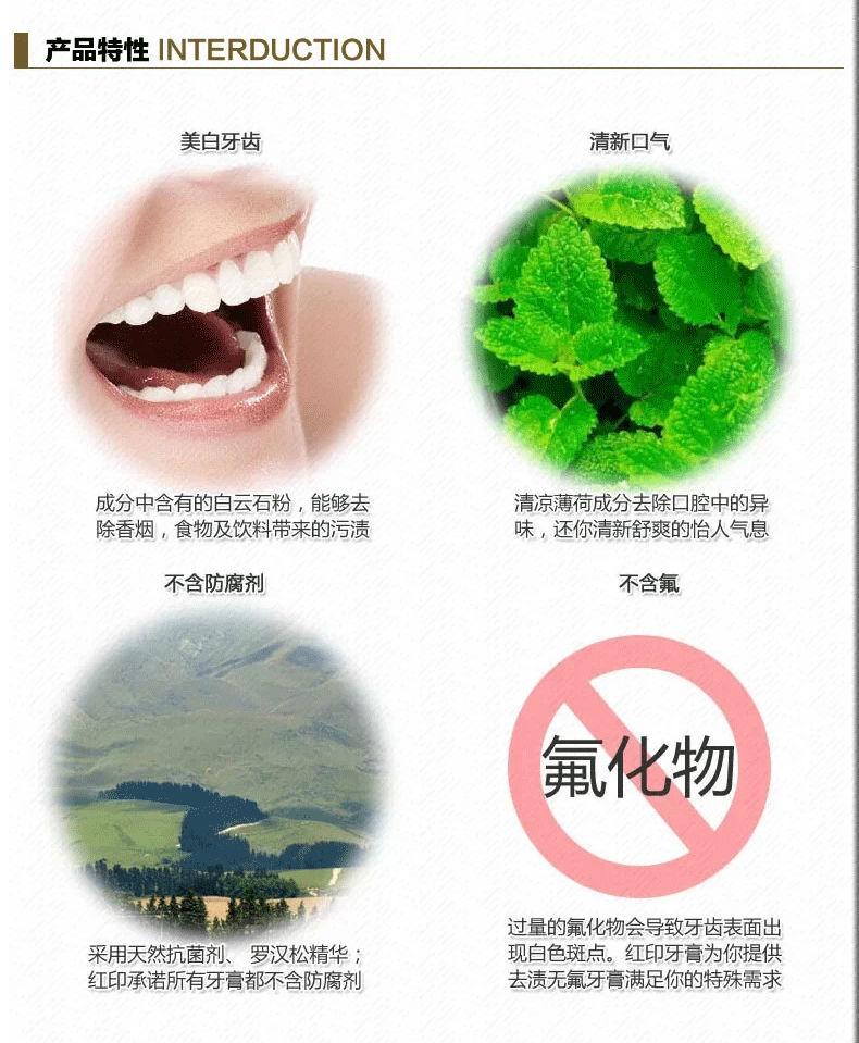 美白牙齿的牙膏的产品特性