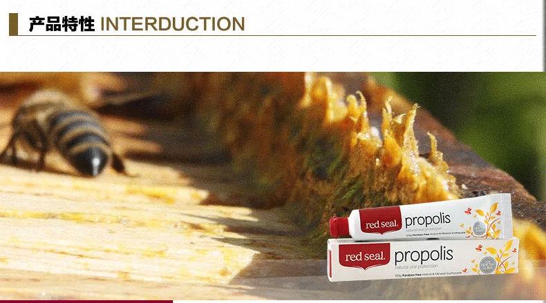 天然蜂胶牙膏的特性