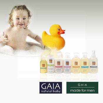 GAIA宝宝清洁保养产品