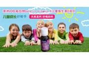Ostelin 儿童维生素D滴剂