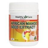 Healthy Care非洲芒果籽精华 瘦身热品纯天然 60粒