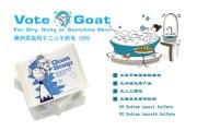 你试过用羊奶洗脸吗   Goat Soap 山羊奶手工皂