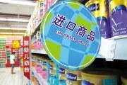 网上代购奶粉 小心买到假货