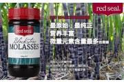 Red Seal红印优质黑糖 排毒补铁缓解痛经补血