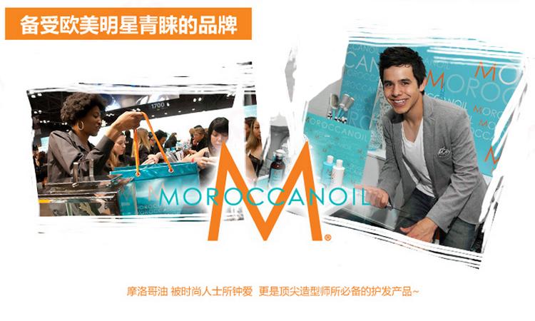 Moroccanoil备受青睐的品牌