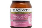Blackmores 澳佳宝 孕期和哺乳期黄金营养胶囊