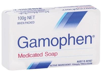 后背长痘痘怎么办?用Gamophen控油抗菌药皂