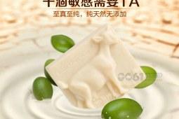 Billie Goat Soap羊奶经典手工皂原味