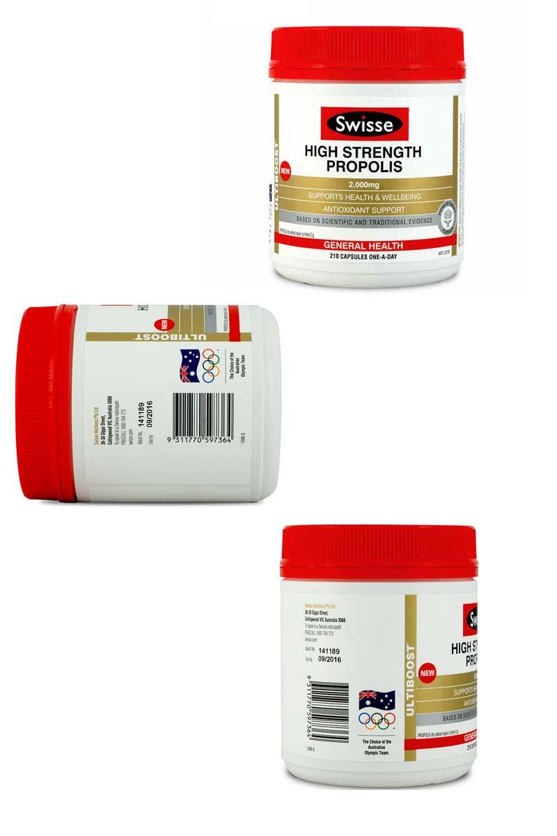 Swisse超浓缩蜂胶胶囊产品细节