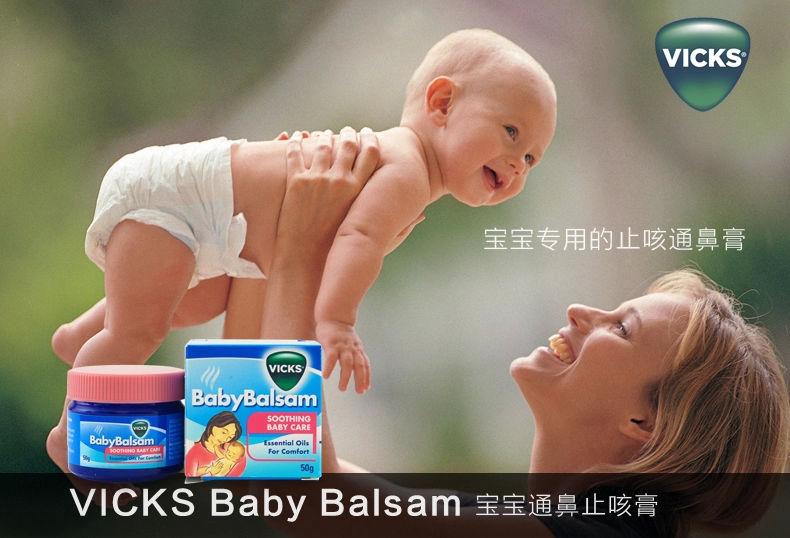 宝宝专用的止咳通鼻膏