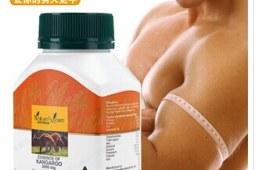 Nature's Care天然袋鼠精胶囊 补肾增强男性机能
