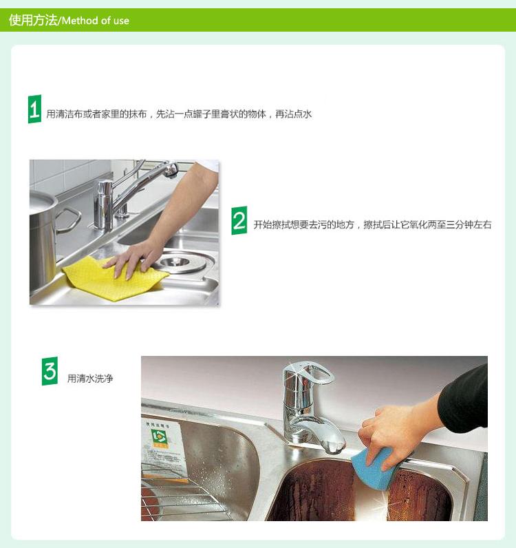 Gumption清洁剂清洁膏强效去污柠檬使用方法