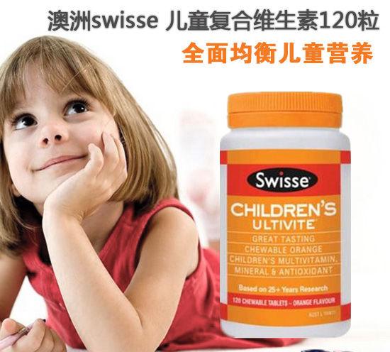 Swisse儿童复合维生素