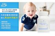 BIO ISLAND 婴幼儿顶级鳕鱼肝油 有效提高学习能
