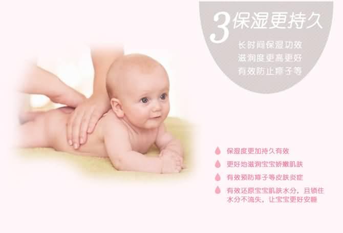 GAIA婴儿保湿润肤乳产品功效