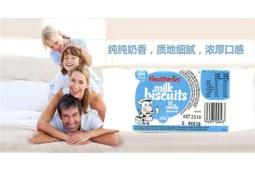 Healtheries贺寿利牛奶片饼干 香草味