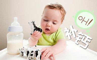 婴幼儿补钙
