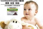 宝宝夜间磨牙有原因--蛔虫侵袭不可不防!