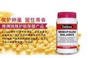 Swisse menopause balance缓解压力 调整更年期情绪