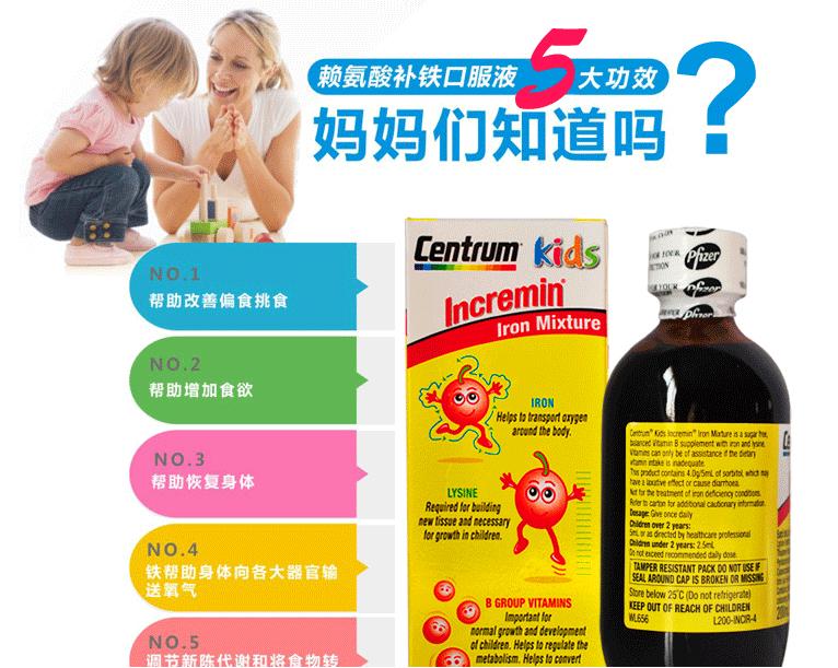 【品牌介绍】 善存CENTRUM是惠氏全球的优秀一员,惠氏制药厂成立于1860年,是世界上名列前茅的非处方药公司,惠氏系列产品营销全球近100个国家。善存品牌覆盖了止痛,感冒咳嗽和维生素矿物质补充剂等众多领域,由两岁到90岁的人群都照顾周到。全球十大OCT品牌之列。 卓越的产品品质不仅赢得了众多消费者的认知,先进的研究与开发水平在改善人类生活品质方面更是享有盛誉,其骄人的销售业绩也在全球遥遥领先。 本文作者:0061澳洲制造 - 夏虫 文章地址:http://www.
