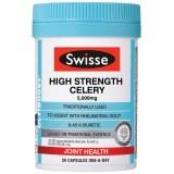 Swisse芹菜 西芹籽精华50粒降尿酸缓解风湿