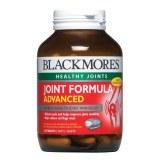 Blackmores Joint Formula 高级配方维骨力氨基葡萄糖软骨素120粒