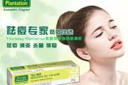 【警惕】女性经期使用茶树精油竟有这么多危害!