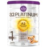 a2白金系列高端婴幼儿配方奶粉一段