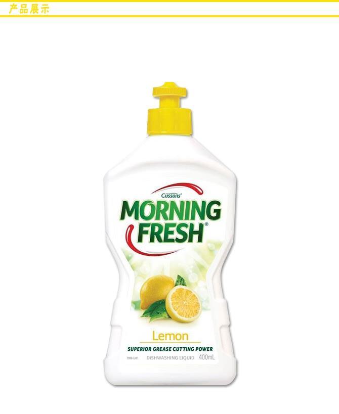 Morning Fresh高效超浓缩洗洁精400ml柠檬产品展示