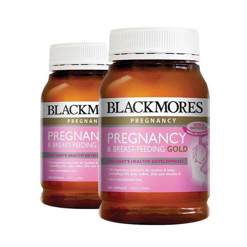 blackmores助孕黄金素