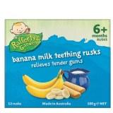Rafferty's Garden婴儿磨牙棒牛奶香蕉口味12支