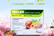 吃Nu-lax乐康膏有副作用吗 当心食用不当起反作用
