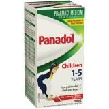 Panadol 儿童止痛退烧药1岁-5岁 草莓味 200ml