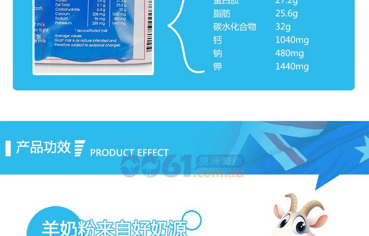 Caprilac成人羊奶粉1kg 一年产量仅5000袋 产品功效