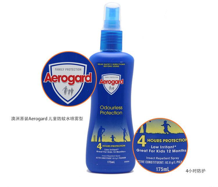 Aerogard儿童防蚊喷雾驱蚊液无味低刺激175ml产品展示