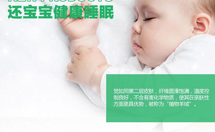 BAMBI Tencel天丝婴儿枕头产品展示